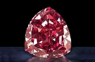Le Diamant Rouge Moussaieff